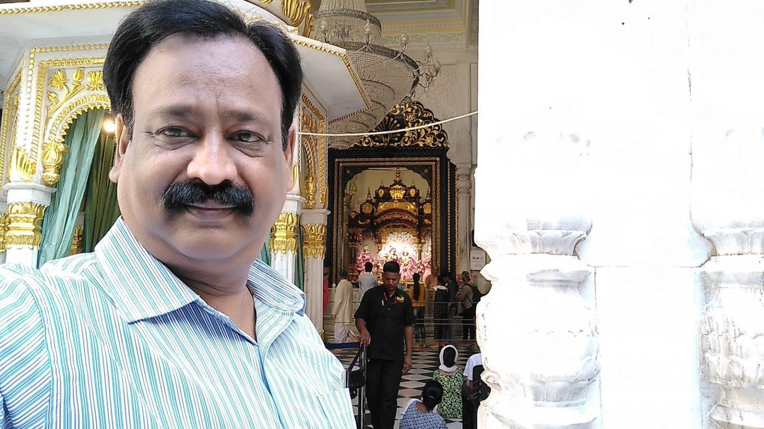 vedic astrologer